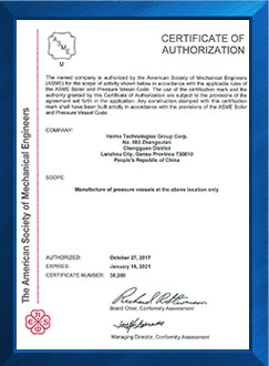 CERTIFICATE OF AUTHORIZATION